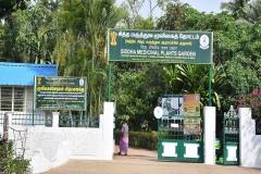 SMPG, Mettur Entrance