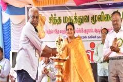 Dr. M. Padma Sorna Subramanian Honoring DG CCRS Prof. Dr. Kanakavalli