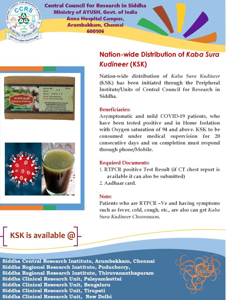Kabasura kudineer Distribution